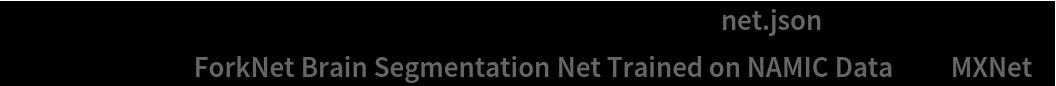 "jsonPath = Export[FileNameJoin[{$TemporaryDirectory, ""net.json""}], NetModel[""ForkNet Brain Segmentation Net Trained on NAMIC Data"" ], ""MXNet""]"