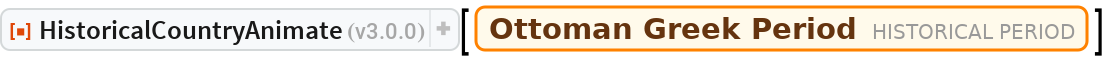 "ResourceFunction[""HistoricalCountryAnimate""][  Entity[""HistoricalPeriod"", ""OttomanGreece""]]"