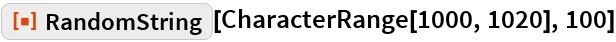 "ResourceFunction[""RandomString""][CharacterRange[1000, 1020], 100]"
