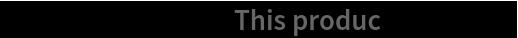 """generateSample[ """"This produc"""", 300, 1.3]"""