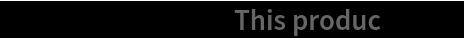 """generateSample[ """"This produc"""", 300]"""