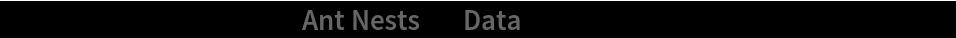 "ListPlot[ResourceData[\!\(\* TagBox[""\""\<Ant Nests\>\"""", #& , BoxID -> ""ResourceTag-Ant Nests-Input"", AutoDelete->True]\), ""Data""], Frame -> True, AspectRatio -> 1]"