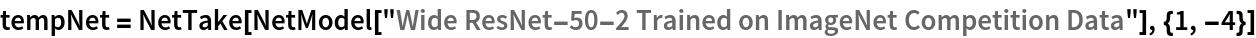 "tempNet = NetTake[NetModel[    ""Wide ResNet-50-2 Trained on ImageNet Competition Data""], {1, -4}]"