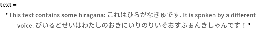 """text = """"This text contains some hiragana: これはひらがなきゅです. It is spoken \ by a different voice. びいるどせいはわたしのおきにいりのりいそおすふぁんきしゃんです!"""""""