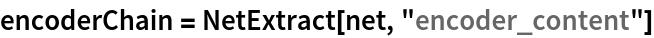 "encoderChain = NetExtract[net, ""encoder_content""]"