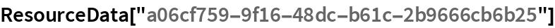 "ResourceData[""a06cf759-9f16-48dc-b61c-2b9666cb6b25""]"