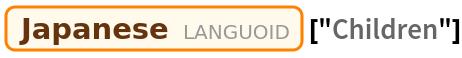 """Entity[""""Languoid"""", """"nucl1643""""][""""Children""""]"""